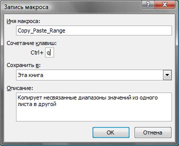 Vba excel cells или range - 511d